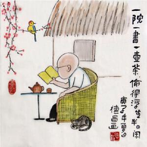 《一院一书一壶茶 偷得浮生半日闲》范德昌原创国画R4876