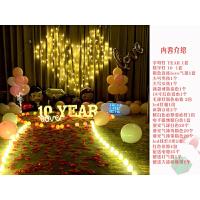 结婚纪念日布置结婚气球恋爱一周年装饰浪漫开张布置开业庆典装饰布置Z