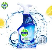 Dettol滴露 进口浴室清洁喷雾柠檬清香500mL