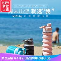 户外旅行游跑步运动水 杯硅胶软便携式折叠水杯儿童学生水壶大容 浅粉色/550ML一个装 100名后49元