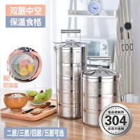 寸年保温饭盒304不锈钢多层 手提送饭大容量保温桶便携便当盒防溢餐盒