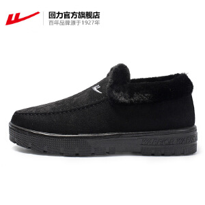 回力女鞋冬季加绒保暖棉鞋中老年休闲一脚蹬百搭懒人鞋加厚雪地靴