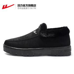 【到手价39】回力女鞋冬季加绒保暖棉鞋中老年休闲一脚蹬百搭懒人鞋加厚雪地靴