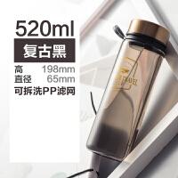 乐扣乐扣塑料水杯便携随行杯带盖带茶隔杯子 复古黑 520ml HLC967BLK