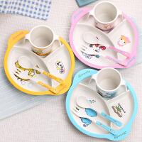 竹纤维儿童餐具吃饭辅食碗宝宝餐盘婴儿分格卡通饭碗叉子勺子套装