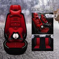汽车加热坐垫冬季座垫 汽车坐垫冬季短毛绒保暖车垫子加热全包围专用座椅套卡通汽车座套