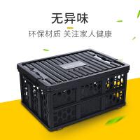 汽车后备储物箱车内多功能创意汽车用品尾箱整理箱折叠车载收纳箱