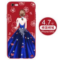苹果6手机壳iphone6splus个性六硅胶i6s防摔薄红色潮女款6P软套