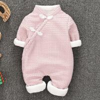 新生儿女宝宝连体衣秋冬0一1岁12个月3婴儿衣服春装公主洋气爬服6 粉红色 66码【1-5个月(6kg以下)】