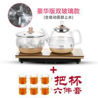 王牌名典 智能全自动上水电热烧水壶底部抽水茶台家用泡茶器功夫电磁炉茶壶具底部上水电热水壶套装