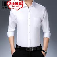 长袖衬衫男春秋新款青年男士爸爸装绸白衬衣
