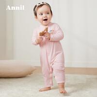【3件3折价:50.7】安奈儿儿童连体睡衣草本抗菌连体婴儿衣长袖按扣爬服