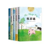 迪克动物小说(全5册,附赠趣味动物贴纸)
