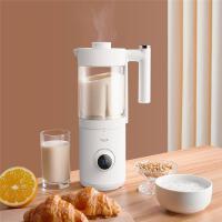 德尔玛破壁机小型家用果汁榨汁机多功能加热全自动辅食豆浆机迷你