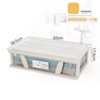 透明扁平床底收纳箱塑料整理箱滑轮床下玩具衣服手提储物箱 透明床底箱 单个装(63*38.5*17.5cm)