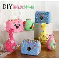 儿童diy立体雪花泥粘土花瓶材料 幼儿园手工珍珠泥制作粘贴画玩具