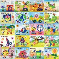 儿童3d立体拼图艺术贴画 儿童EVA贴画手工制作玩具 幼儿园DIY粘贴画 卡通3D艺术立体材料包