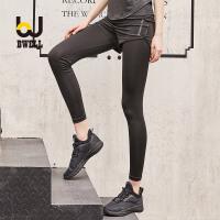 【11.2-11.7 大牌周 满100减50】BWELL 速干吸汗假两件修身显瘦塑身瑜伽健身裤女运动长裤