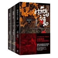 京极夏彦超人气长篇代表作(套装共三册)