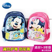 特价清仓 迪士尼/Disney BM0324B/粉色 小学生书包男女1-3-4年级米妮减负双肩背包儿童8-10-12岁