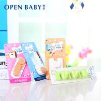 欧培 婴儿童多功能防护礼包 多功能插座保护盖 安全锁 组合礼包