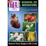 【中商海外直订】Rogers' School of Herbal Medicine Volume Three: Car