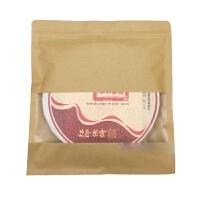 普洱茶饼密封袋 普洱七子饼包装袋牛皮纸500克茶饼拉链密封礼品袋单饼茶叶自封袋