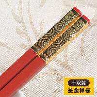 筷博士喜庆结婚筷子套装红色筷子家用中国红龙凤新居入伙福字喜筷 长金祥云(10双装)