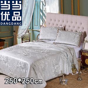当当优品 提花色织冰丝床单式凉席三件套 冰爽空调席夏凉席 水墨年华(灰色)250*250