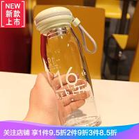 杯子玻璃高颜值 韩版夏天网红情侣一对情侣款可爱便携个性搞怪 绿色450ML 马卡龙玻璃杯