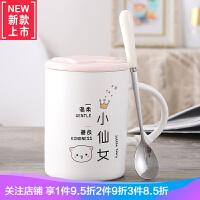 一对马克杯带盖勺情侣杯杯子女陶瓷咖啡杯创意杯牛奶杯办公室水杯