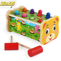 【六一儿童节特惠】 大号益智早教1-2-3周岁婴幼儿童男孩女宝宝打地鼠游戏机积木玩具 小熊打地鼠