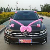 新款主副婚车车头花装饰套装韩式婚庆结婚车队蝴蝶结拉花布置用品