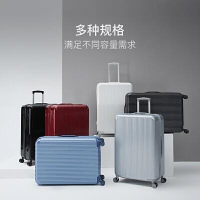 网易严选 纯PC拉链大容量拉杆箱(24/28寸) 长途旅行伴侣,大容量满足你的不同需要
