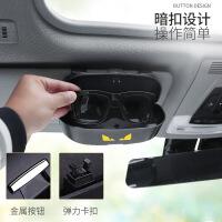 车载眼镜盒汽车眼镜夹遮阳板收纳车用车内太阳镜墨镜眼睛夹子
