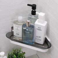 卫生间用品墙角置物架免打孔厕所浴室洗手间台三角收纳架壁挂