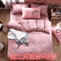全棉四件套加厚磨毛纯色床上用品1.8m纯棉床单被套1.2米三件套1.5