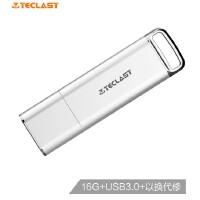 台电(Teclast)16G 32G 64G 128G USB3.0 U盘 晶典Ⅱ系列 时尚金属外壳 拔帽保护 车载便