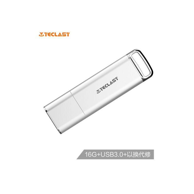 台电(Teclast)16G  32G  64G  128G USB3.0 U盘 晶典Ⅱ系列 时尚金属外壳 拔帽保护 车载便携优盘