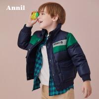 【300-200】安奈儿童装男童2019冬季新款立领撞色拼接短款羽绒服