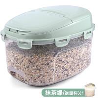 厨房全密封米桶塑料收纳20斤大米缸面粉储米箱10kg容量