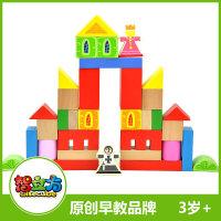 [当当自营]智立方 王子公主童话城堡积木80粒 木制桶装益智玩具