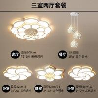 客厅灯花瓣水晶吸顶灯客厅灯 现代简约圆形花瓣水晶灯大厅吸顶灯温馨大气家用1.2米
