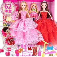 芭比娃娃套盒 换装洋娃娃套装大礼盒女孩公主儿童玩具换装婚纱别墅城堡 3个娃娃62件套 J02 彩绘美瞳6关节