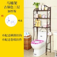 马桶置物架落地卫生间用品用具浴室置物角架多层厕所收纳坐便器架 三层古铜 长55cm