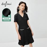 伊芙丽连衣裙2020年新款夏V领小香风环保面料法式收腰黑色裙子女