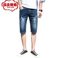 五分裤男牛仔短裤中裤2019夏季青少年男式破洞男士 蓝色