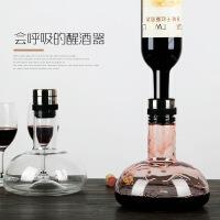 醒酒器玻璃带盖酒具葡萄酒洋酒分酒器酒壶红酒倒酒器红酒储存瓶 呼吸醒酒器