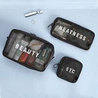 男女士化妆包旅行收纳袋洗漱包手拿包网纱透明便携收纳整理包