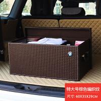 车载创意多功能储物箱后备箱汽车收纳箱子车用尾箱整理箱用品宝马